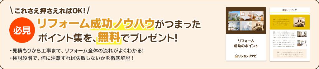 Img_catalog_present